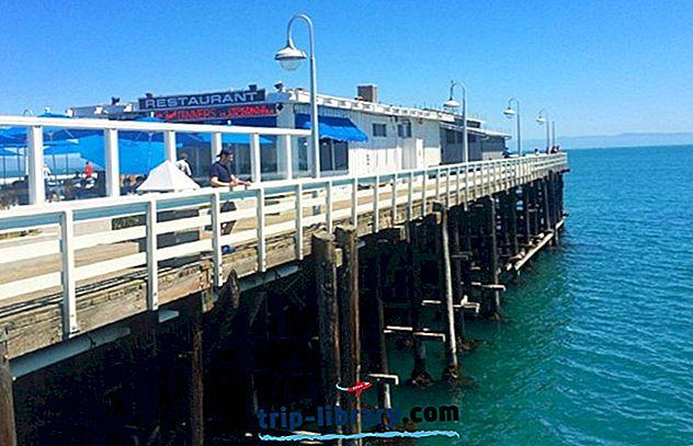 サンタクルーズのトップ14の観光名所&観光スポット