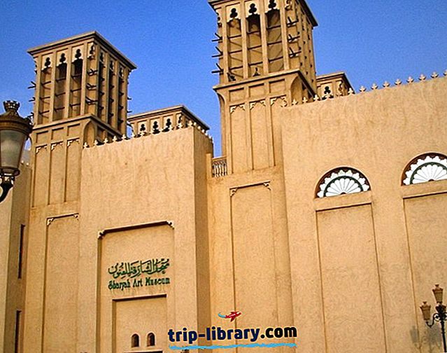 Trip-Library.comシャージャのトップ14の観光名所