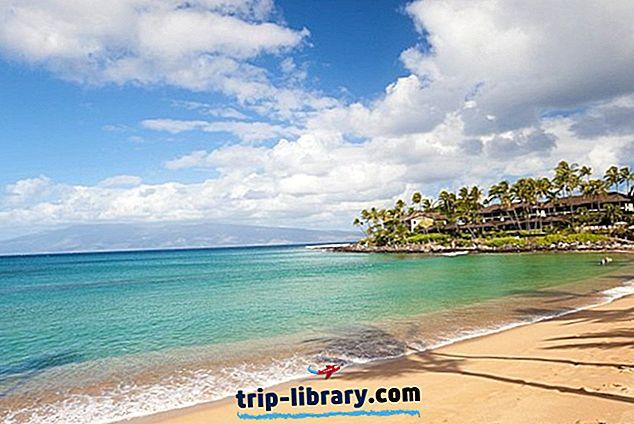マウイ島のトップ12のビーチ