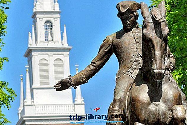 18 من المعالم السياحية الأعلى تقييمًا في بوسطن وكامبريدج