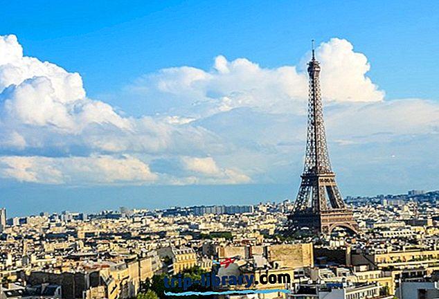 フランスのトップ15の観光名所