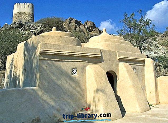フジャイラのトップ12の観光名所