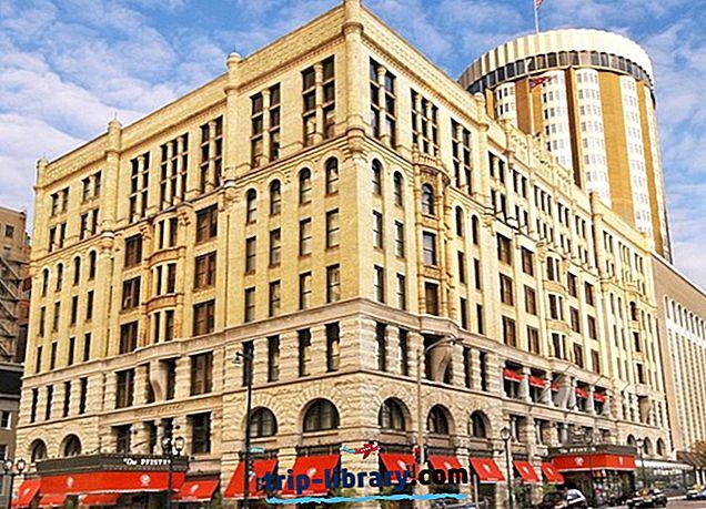 17 โรงแรมที่ดีที่สุดใน Milwaukee, WI