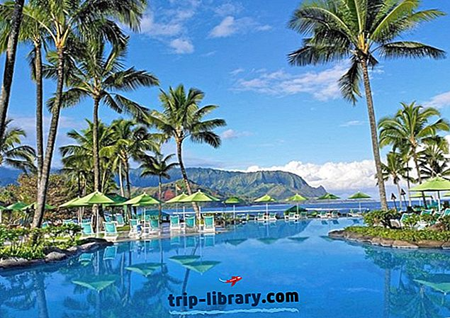 カウアイ島のベストホテル
