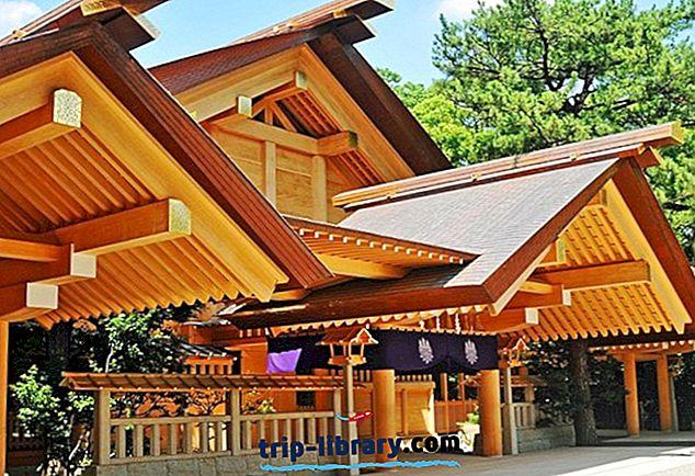 11 най-високо оценени туристически забележителности в Нагоя